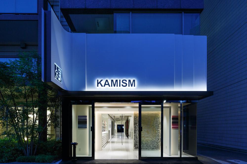 KAMISM_1