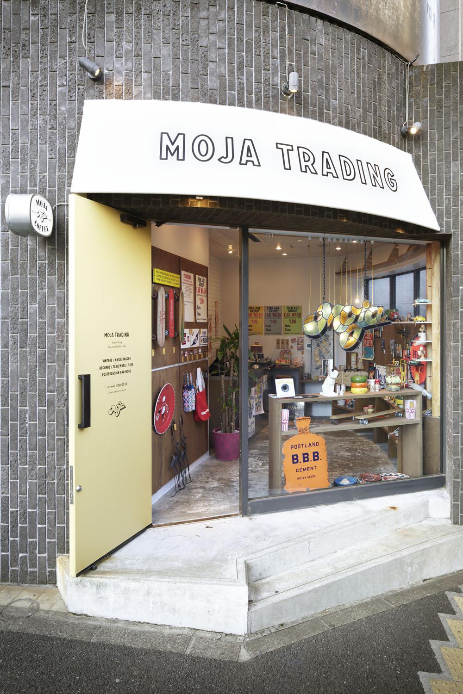 MOJA_6