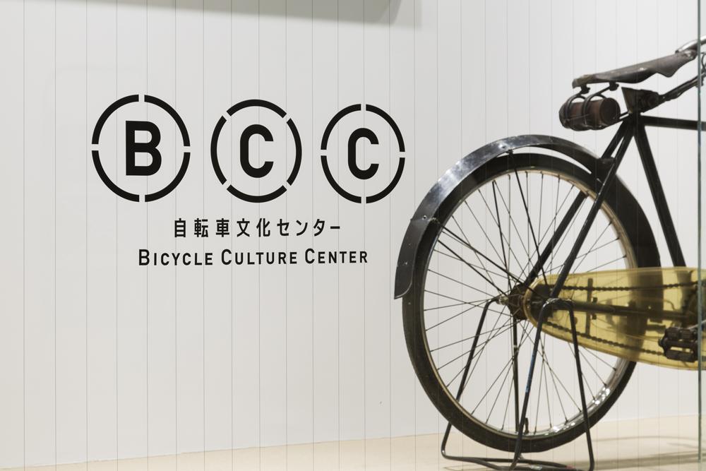 bcc_1
