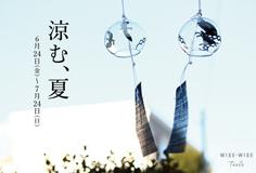 suzumu_s