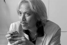 160707阿部_TERRAvol02発刊セミナー_A4_ol【配信用】