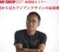 Seiki Profile photo_S