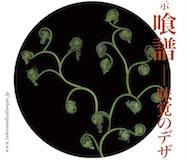 PastedGraphic-3 のコピー