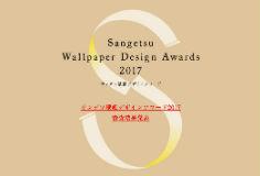 award_result_s