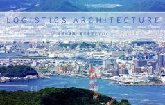 20190109Logistics-Architecture