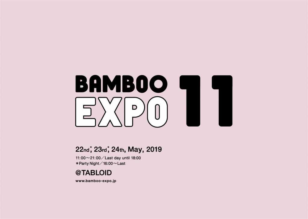 BAMBOO_EXPO_11jpg